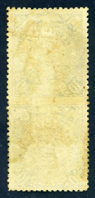1912 ROC ovpt on coiling dragon 10cts imperforate between Chan 159var RARE 2