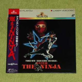 Enter The Ninja [1981/franco Nero] - Rare 1986 Japan Uncut Laserdisc,  Obi