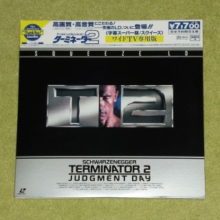 Terminator 2 Judgment Day [squeeze Ld] - Rare 1996 Japan Double Laserdisc,  Obi